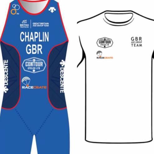 2017 race kit